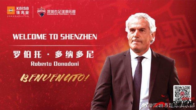 深圳佳兆业队官宣前意大利国家队主帅多纳多尼担任球队主帅