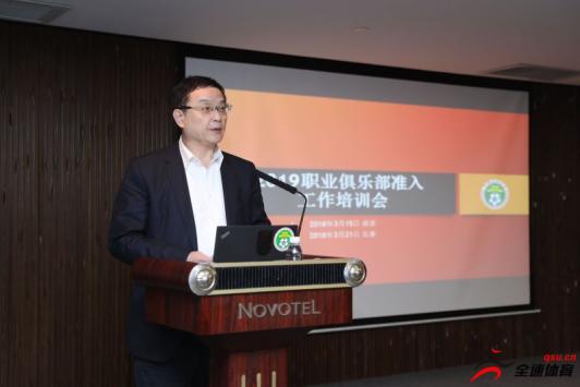 李毓毅将不再担任中国足协副主席一职
