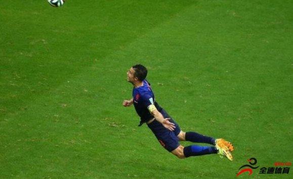 范佩西在巴西世界杯上的鱼跃冲顶至今令人记忆犹新