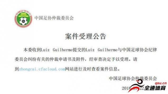 梅县铁汉足球俱乐部公布了对于穆里奇的内部处罚决定