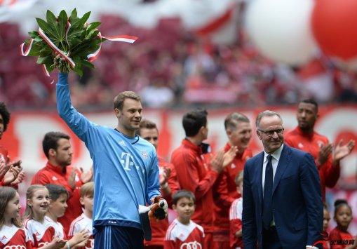 拜仁CEO鲁梅尼格:我们有最好的守门员诺伊尔