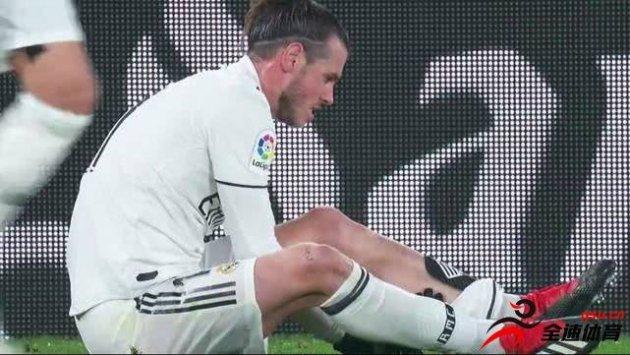 贝尔因左腿比目鱼肌受伤将缺席对阵皇家社会的联赛