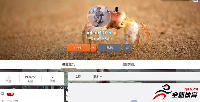 广州恒大外租球员荣昊被传离队风波