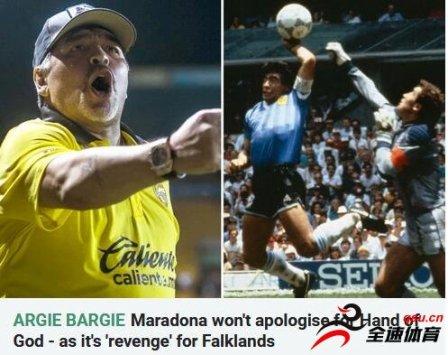 马拉多纳再次表示不会为上帝之手进行道歉