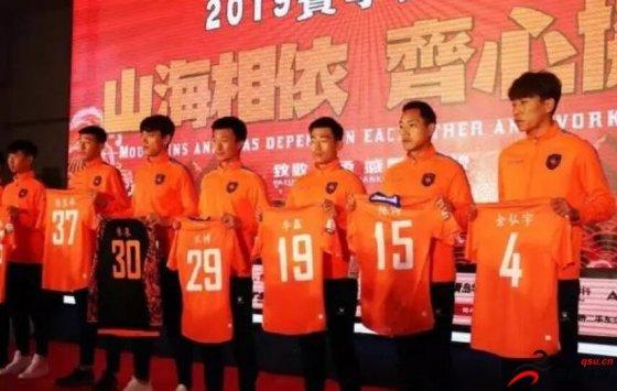 中国足协今日公布了对于中乙球队青岛中能的处罚举行