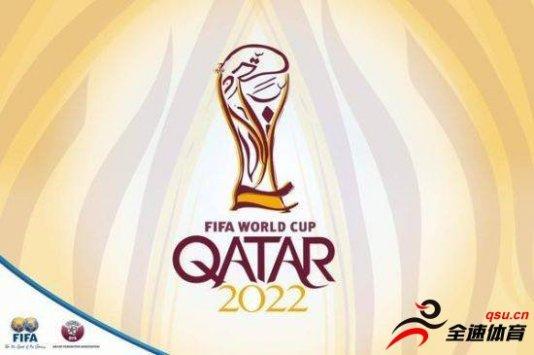 9月3日将揭晓卡塔尔世界杯的官方会徽
