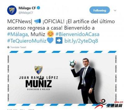 穆尼斯成为马拉加一队主帅,执教两年