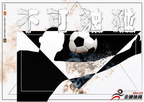 国际足联理事会足球竞赛规则2019/2020已经发布