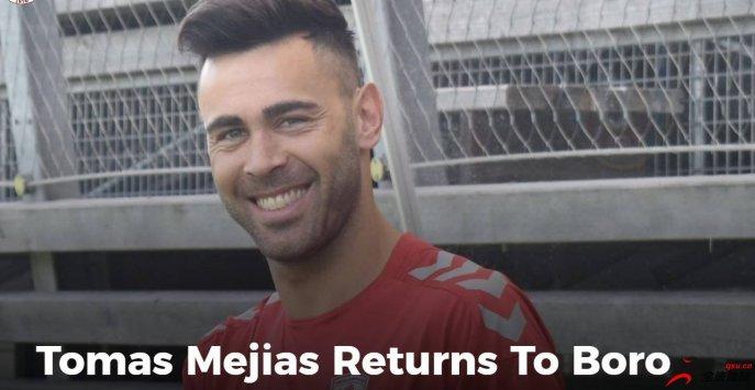 米德尔斯堡将迎来西班牙门将梅希亚斯的加盟