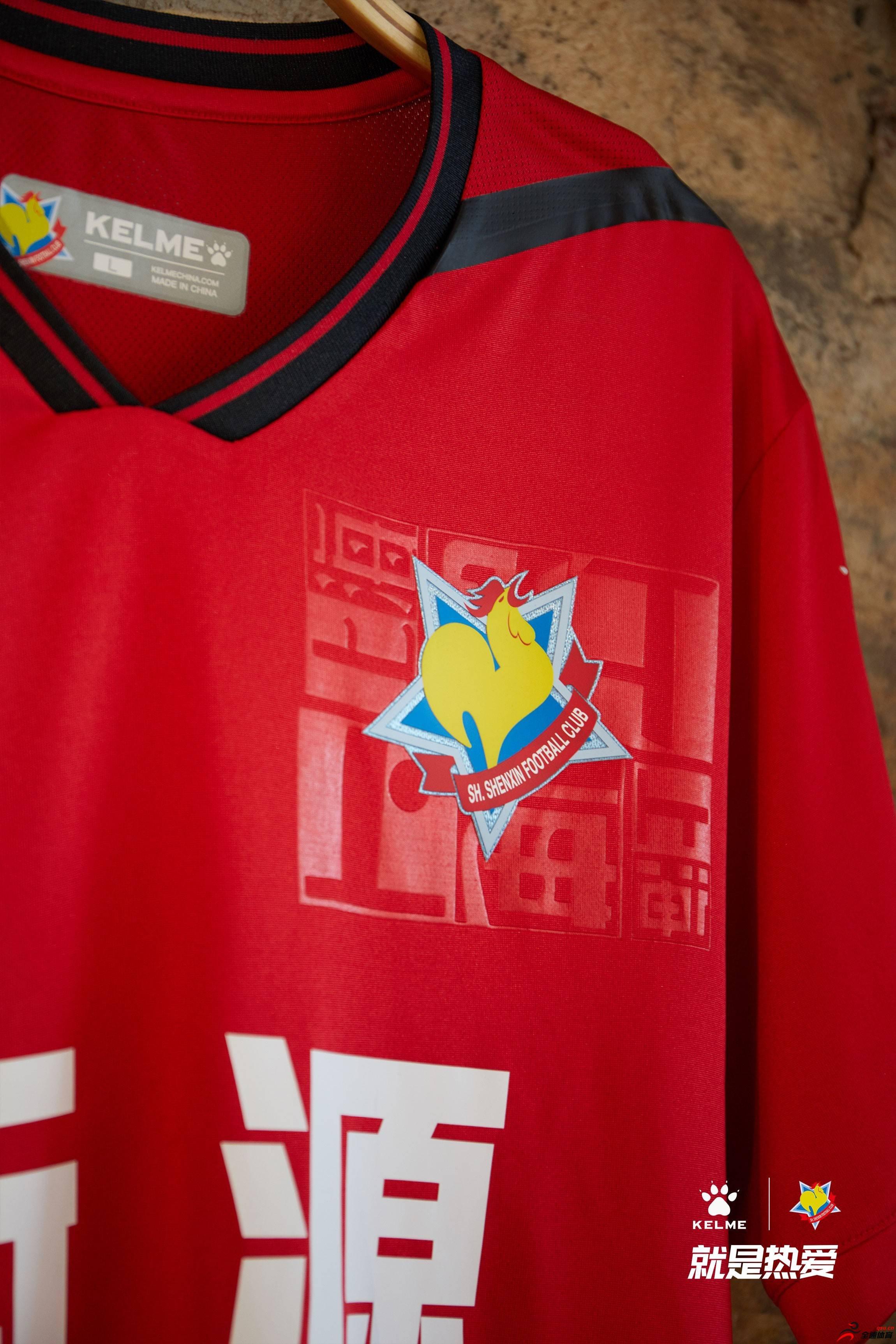 上海申鑫主场在哪里_上海申鑫正式发布2019新赛季中甲主客场战袍-全速体育