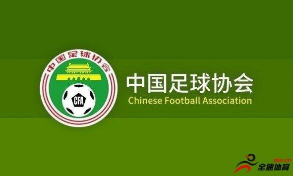 青岛中能足球俱乐部被扣2019赛季中国足球协会乙级联赛积分六分