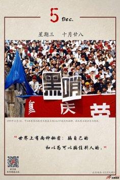 1999年12月5日的渝沈之战是足球史上最明目张胆的假球案