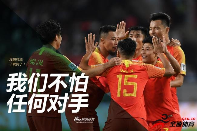 中国男足和韩国男足亚洲杯小组赛榜首之争