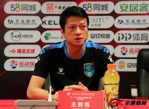 魏新因个人原因申请辞去南通支云主教练职务