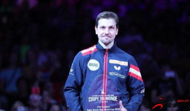 德国乒坛名将波尔评价韦斯特曼乒乓球打的好