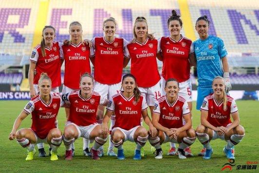 女足欧冠:阿森纳女足取得女足欧冠的首胜