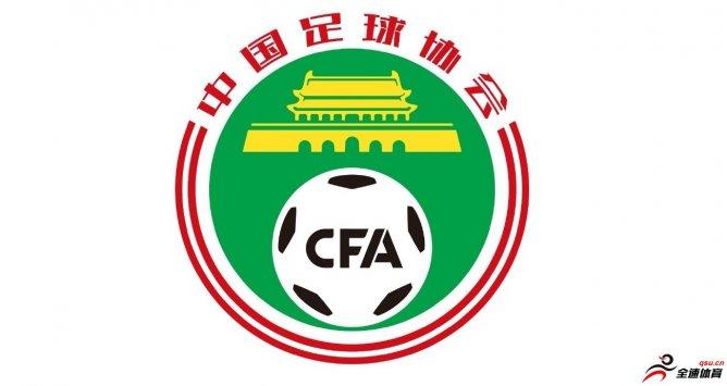 中国足协官网公布了U18女足的集训名单