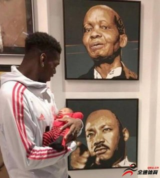 博格巴对于遭种族歧视表示十分不屑