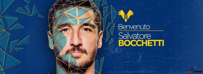 维罗纳官方宣布,意大利后卫博凯蒂自由转会加盟球队