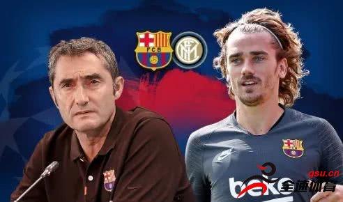 欧冠小组赛:国际米兰将做客挑战西甲豪门巴塞罗那