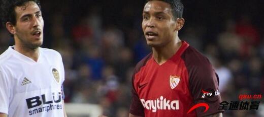 佛罗伦萨官方宣布,球队租借了塞维利亚前锋穆里尔