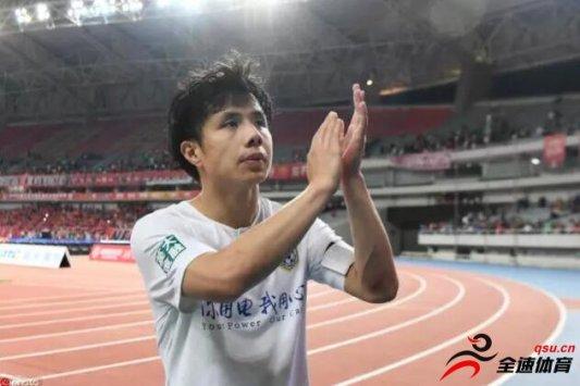 鲁能球员蒿俊闵在微博晒出了众多图片表达不