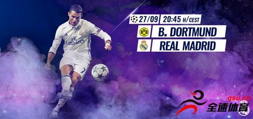 皇家马德里vs多特蒙德双方公布首发