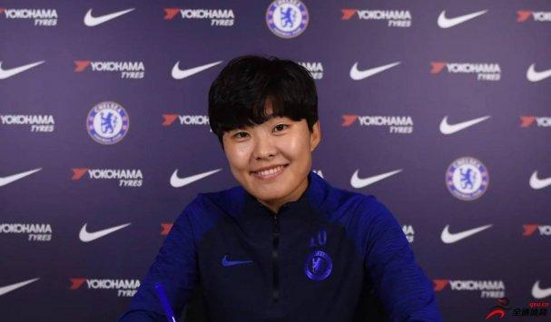切尔西女足与韩国女足国脚池笑然续约至2022年