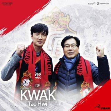 郭泰辉跟随庆南FC参加本赛季的亚冠联赛