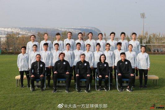 大连一方以大连U18女足为班底组建了大连一方女足