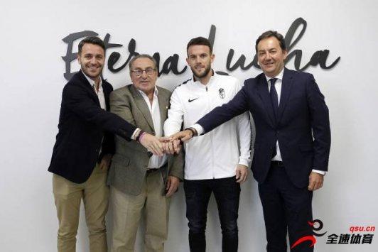 格拉纳达官方宣布,球队已经与西班牙后卫基