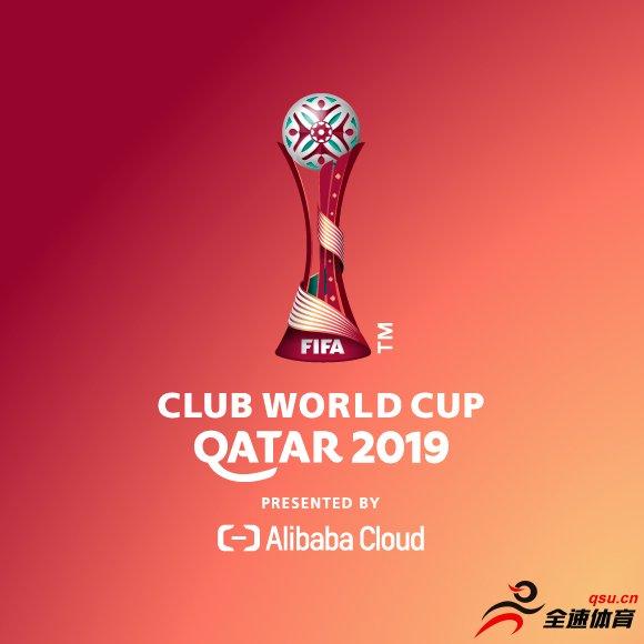 世俱杯还有50余天,将在卡塔尔举办的赛事已经进入倒计时
