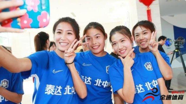 天津泰达与北京中医药大学合作成立泰达北中医女子足球队