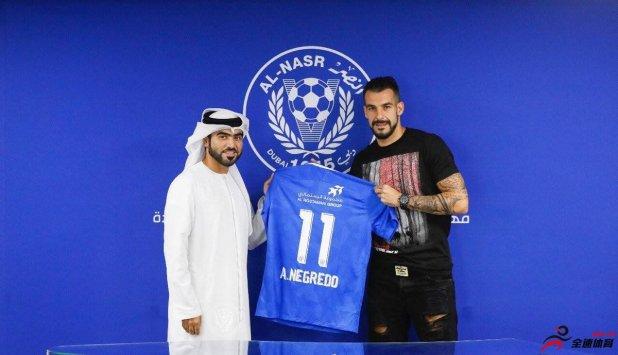 迪拜胜利官方宣布,球队签下了贝西克塔斯锋