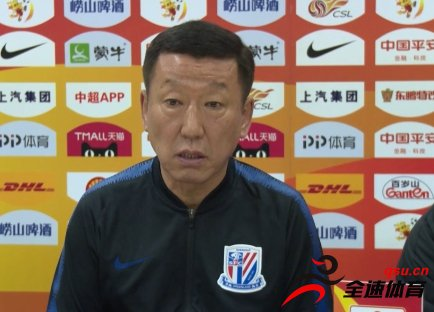 沪媒:申花确认崔康熙下赛季继续执教