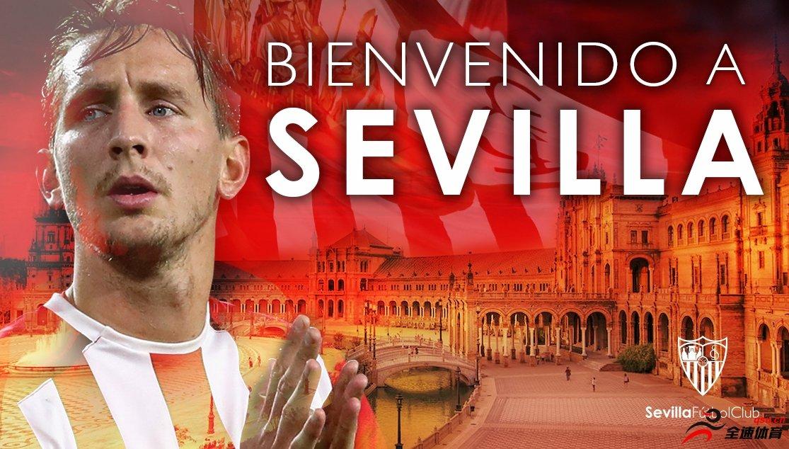 西甲塞维利亚宣布,球队从埃因霍温签下了上赛季荷甲金靴卢克-德容