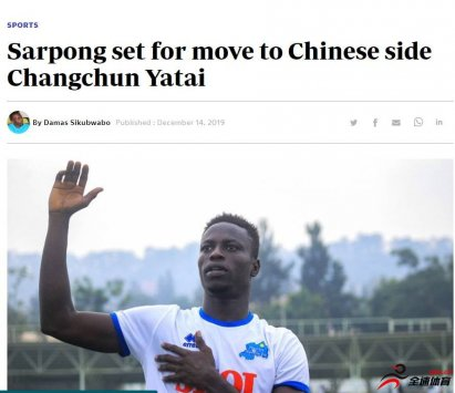 外媒:加纳前锋萨彭即将加盟亚泰,转会费6.5万美元