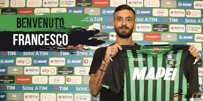 萨索洛签下了恩波利前锋卡普托