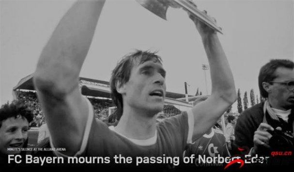 前球员埃德尔因病去世享年63岁