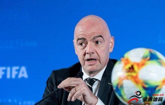 因凡蒂诺:国际足联可以改变长久以来反对跨