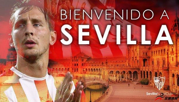卢克德容签约加盟西甲塞维利亚俱乐部