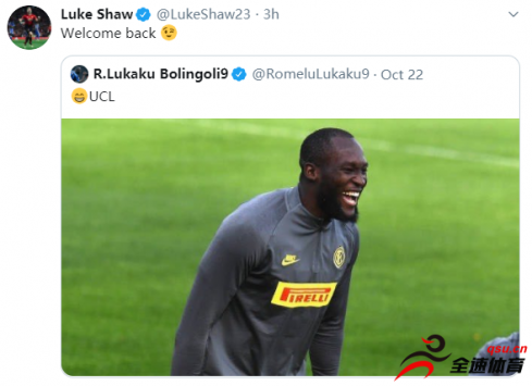 卢克肖也是挖出了比利时人此前的推文