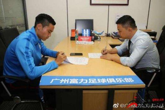 广州富力俱乐部宣布与球员弋腾就续约一事达成一致