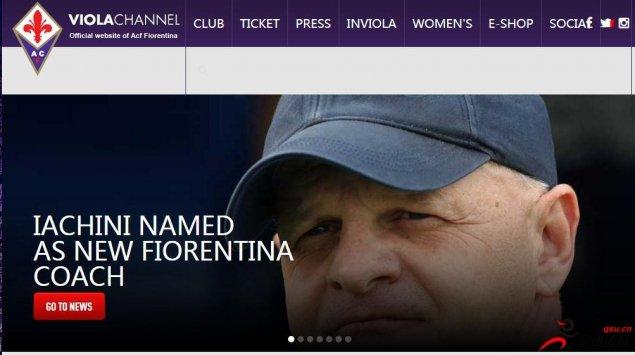 佛罗伦萨队亚奇尼成为一线队的新任主帅