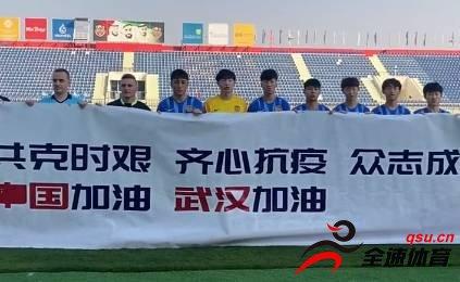 热身赛-瓦卡索首发特谢拉破门,苏宁1-0永昌