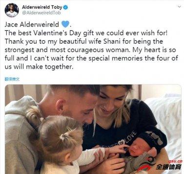 托比喜迎二胎并发文庆贺:这是最好的情人节礼物!