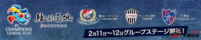 5胜1平,J联赛球队亚冠前两轮表现突出