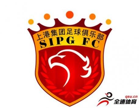沪媒:上港俱乐部为青训梯队小球员安排远程训练模式