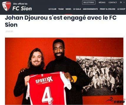 瑞士锡永官方宣布,前阿森纳后卫朱鲁正式加盟俱乐部