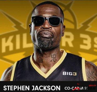斯蒂芬-杰克逊:迈克尔-乔丹来BIG3联赛会被教做人的